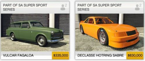 gta online part of sa super sport series