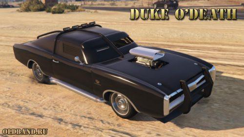 gta_online_dukes_o_death