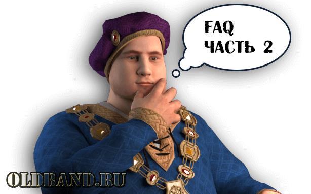 the guild 3 faq