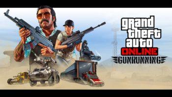 gta online торговля оружием трейлер